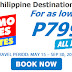 Coron Cheap Flights Cebu Pacific P799 All-In Fare 2017