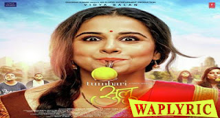 Tumhari Sulu Movie All Songs Lyrics, Cast & Videos