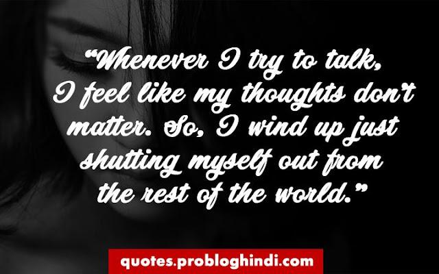 sad quotes,sad quotes about love,sad quotes about pain,sad quotes about life,sad quotes about death,sad quotes about friendship,sad quotes about relationship,sad quotes about family