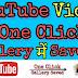 YouTube Videos को One Click में Gallery में Save करें।