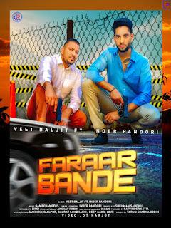Faraar Bande by Veet Baljeet Ft. Inder Pandori - DjPunjabi