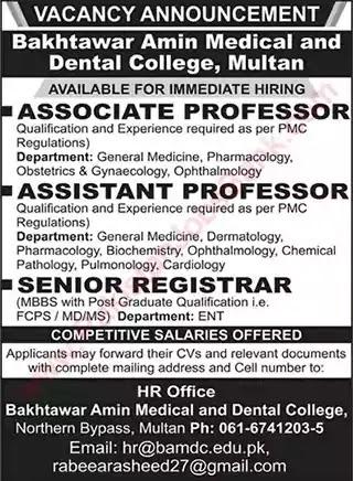 New Jobs in Pakistan Bakhtawar Amin Medical and Dental College Multan Jobs 2021