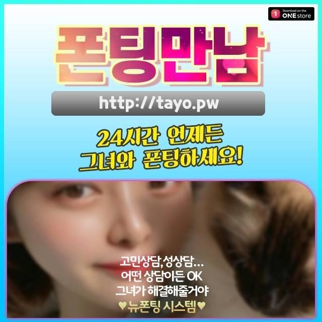 서울시성동구인형탈대여
