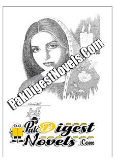 Faisla Afsana By Salwa Ali Butt