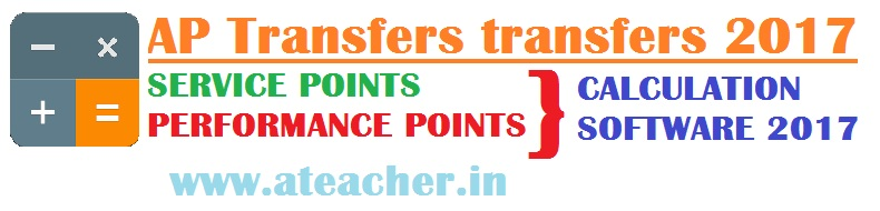 AP Transfers transfers 2017 SERVICE POINTS AND PERFORMANCE POINTS CALCULATION SOFTWARE 2017