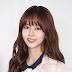 Profile dan Fakta Terbaru Kim So Hyun