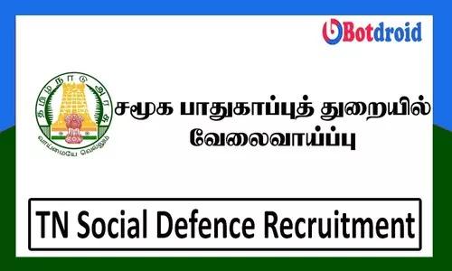 TN Social Defence Department Recruitment 2021, TN Govt Job Vacancy