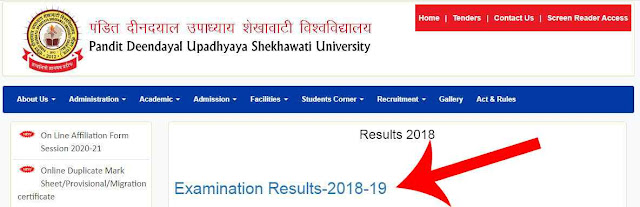 Shekhawati University admit card step 4