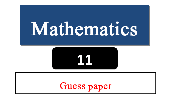 1st year maths guess paper 2021 pdf download