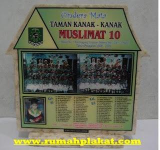 vandel marmer, plakat souvenir, jual plakat, 0812.3365.6355, www.rumahplakat.com