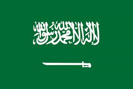 Translation offices in Riyadh
