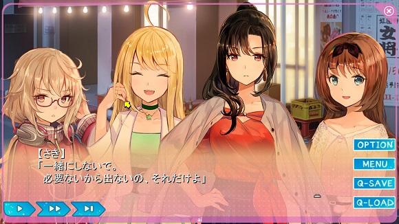 yumeutsutsu-re-master-pc-screenshot-4