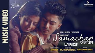 Lyrics of samachar song by amit pathak