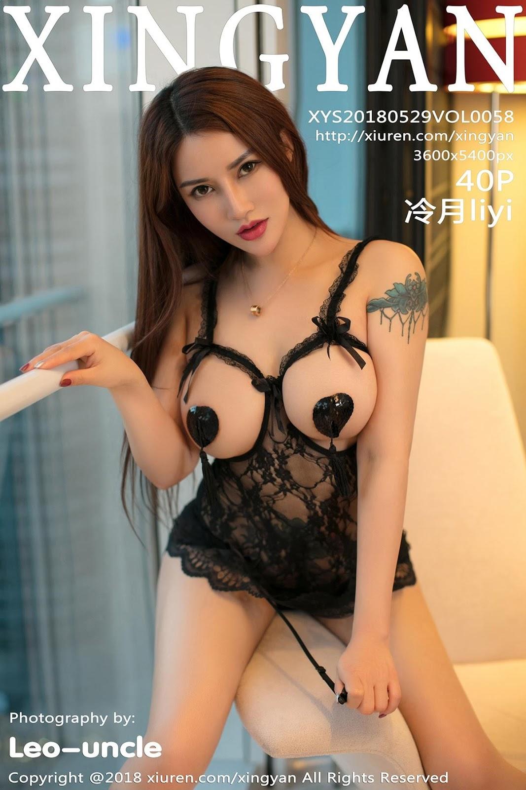 XINGYAN Vol.058