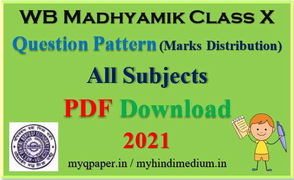 Madhyamik Question Pattern Of All Subject 2021 PDF Download
