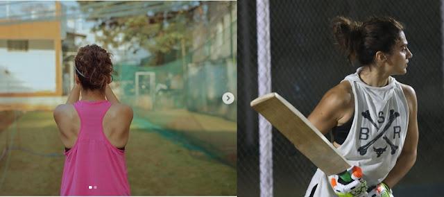 Taapsee पन्नू ने इंस्टाग्राम पर शेयर किया कि वह कोविड मामलों की संख्या में वृद्धि के कारण शबाश मिंटू के लिए जिम और ट्रेनिंग आउटडोर छोड़ रहे हैं । अभिनेत्री ने मैदान से खुद की दो तस्वीरें भी शेयर कीं ।