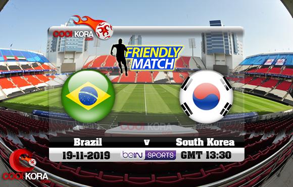 مشاهدة مباراة البرازيل وكوريا الجنوبية اليوم 19-11-2019 مباراة ودية