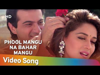 Phool Mangu Na Bahaar Mangu Lyrics