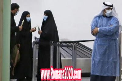 أخبار السعودية تسجّل أول حالة إصابة بفيروس كورونا المستجد corona virus