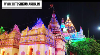 रहस्यों से भरी है रायपुर का दुधाधारी मठ, रायपुर (छ.ग)
