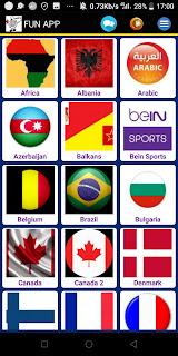 حمل تطبيق W-IPTV 19 لمشاهدة جميع باقات دول العالم والقنوات المشفرة