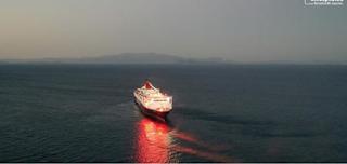 Αγία Παρασκευή: Συγκλόνισε ο καπετάνιος του Νήσος Σάμος - Ρίγη για τον χαιρετισμό του