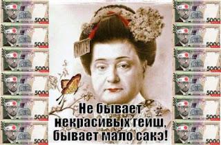 """""""Отношения между нашими странами никогда не были такими близкими, как сегодня"""", - Порошенко подписал Указ о праздновании Года Японии в Украине - Цензор.НЕТ 6848"""