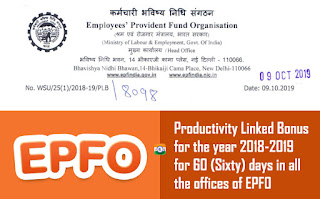 Declaration of Productivity Linked Bonus (P.L.B.) for the employees of the EPFO for the year 2018-2019 EPFO BONUS 2019