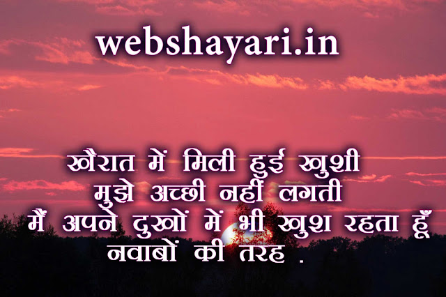 love shayari in hindi,