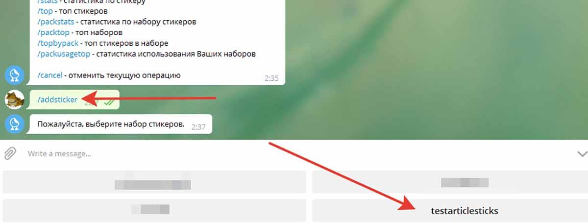 Как сделать стикеры в Телеграм подробная инструкция