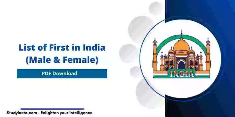 List of First in India - Male & Female
