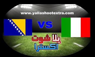 مشاهدة مباراة ايطاليا والبوسنة والهرسك بث مباشر 11-06-2019 مباراة ودية