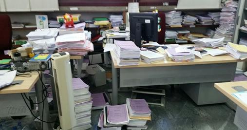 Staj canarias puerto del rosario el partido judicial en for Oficina judicial murcia