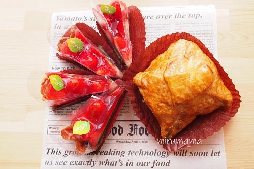 苺タルトとアップルパイ