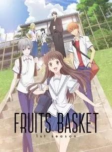 تقرير انمي Fruits Basket (2019)