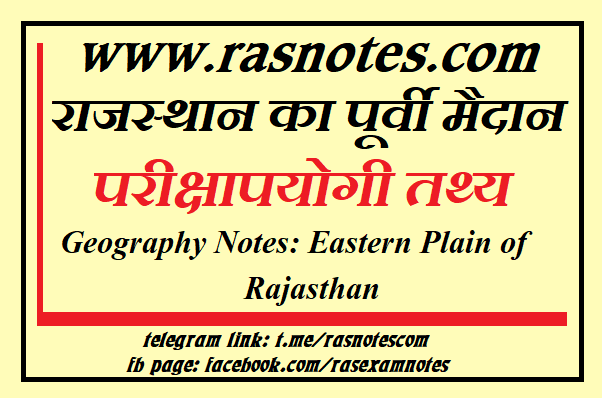 Geography of Rajsthan Notes-Eastern Plain of Rajasthan