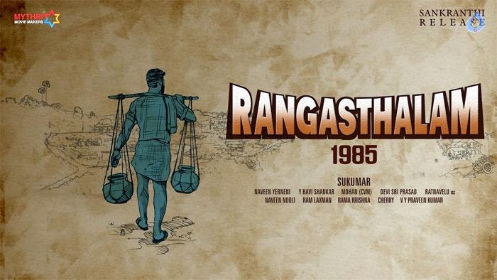 rangasthalam-1985-movie-release-date
