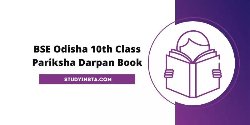 BSE Odisha 10th Class Pariksha Darpan Book PDF Download