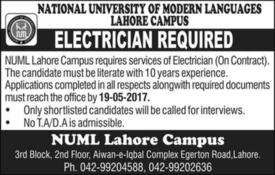 Electrician Required in NUML National University Of Modern Languages Lahore 4 May 2017