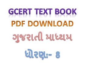 GCERT Text books Download Std 8