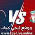 مشاهدة مباراة ليفربول وأياكس أمستردام بث مباشر ايجي لايف بتاريخ 01-12-2020 في دوري أبطال أوروبا