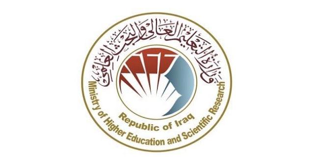 قرارات وزارة التعليم العالي والبحث العلمي للعام الدراسي الحالي التي صدرت اليوم؟