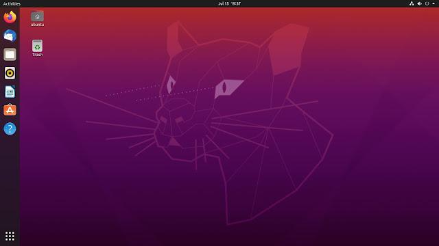 "Ubuntu 20.04 ""Focal Fossa"""