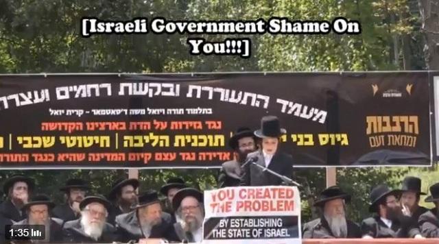 """Ratusan Yahudi di New York Berkumpul Menolak Zionisme dan Rezim Penjajah bernama """"Israel"""""""