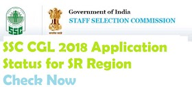 SSC CGL 2018 Application Status for SR Region: Check Here