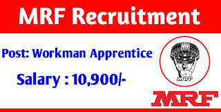 MRF Tyres Gujarat Recruitment For 12th Pass and ITI Holders For Company Apprentice Position   Apply Online