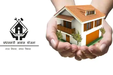 Good news for home or flat buyers! The benefit of PM Awas Yojana before 31st March 2021