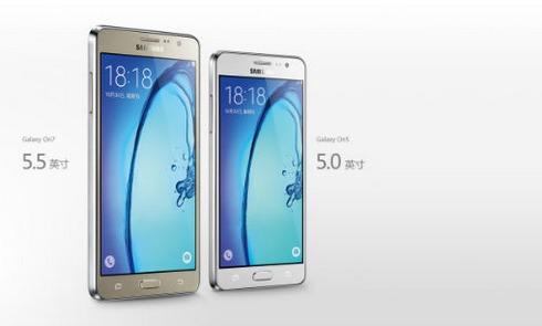 Consideres Comme Remplacants Officieux Des Galaxy Grand Et Mega Destines Pour Linstant Uniquement Au Marche Chinois Les Samsung On5