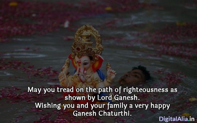 wallpaper of ganesh chaturthi