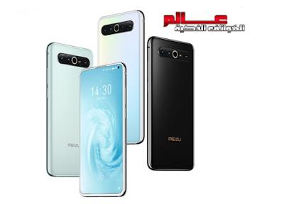 مواصفات و مميزات هاتف ميزو Meizu 17  موبايل / هاتف/ جوال/ تليفون  ميزوميزوMeizu 17